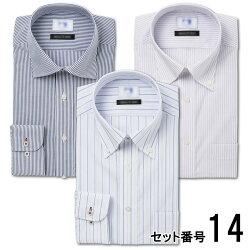 ワイシャツ長袖★セット販売★PLATEAU[P12S3X003]【3枚セット6タイプ】形態安定サイドタックまたはセンターボックスプリーツ形態安定標準型