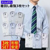 ワイシャツ長袖★セット販売★PLATEAU[P12S3X004]【3枚セット2タイプ】形態安定サイドタックまたはセンターボックスプリーツ形態安定スリム型