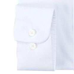 ワイシャツ長袖形態安定メンズYシャツカッターシャツビジネス標準PLATEAUレギュラーカラー【5枚セット】ホワイト無地[P12S5R001]