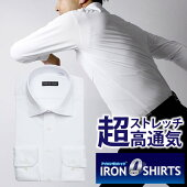ワイシャツ長袖形態安定メンズYシャツカッターシャツビジネス標準TECHNOWAVEワイドスプレッドノーアイロンアイロンゼロシャツストレッチホワイト無地ニット[P12TWW250]