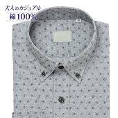 カジュアルシャツ長袖メンズ標準PLATEAUボタンダウン綿100%本縫い仕様ライトグレー地グレー飛び柄[P13PLB255]