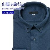 カジュアルシャツ長袖メンズ標準PLATEAUボタンダウン杢カラーネイビー[P13PLB258]