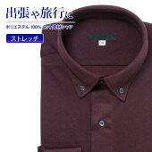 カジュアルシャツ長袖メンズ標準PLATEAUボタンダウン杢カラーワインレッド[P13PLB260]