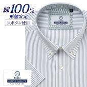 ワイシャツ半袖形態安定メンズスリム型NEWSボタンダウンホワイト×ライトグレーストライプ本縫い仕様別生地[P16NWB212]