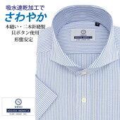 ワイシャツ半袖形態安定メンズスリム型NEWSスナップダウン吸水速乾ネイビー×ホワイトストライプ(サッカー風)[P16NWZD06]