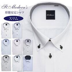ワイシャツ半袖形態安定メンズスリムSt.Moderns吸水速乾[P16S1ST01]