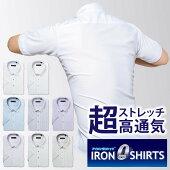 ワイシャツ半袖形態安定メンズ標準TECHNOWAVEボタンダウン超形態安定ストレッチ吸水速乾[P16S1TW02]