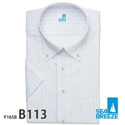 ワイシャツ半袖形態安定メンズ標準型SEABREEZEアイスキープ(冷感加工)高通気[P16S1X005]