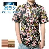 カジュアルシャツ半袖メンズ標準型CREWボタンダウンジャージーニットブラック地×ピンク系花柄[P17CWB044]