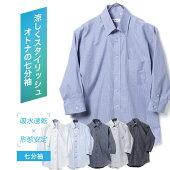 ワイシャツ七分袖形態安定メンズ標準Gambitボタンダウン短尺別生地[P19S1GM01]