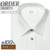 軽井沢シャツ[R10KZR001]長袖ワイシャツショートポイント形態安定【送料無料】