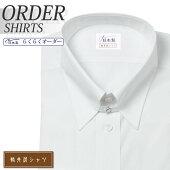 軽井沢シャツ[R10KZZT01]長袖ワイシャツタブカラー形態安定【送料無料】