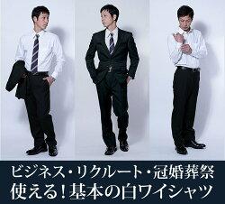 ワイシャツ長袖形態安定メンズ標準型大きいサイズオフィスシャツビジネスシャツCARPENTARIAレギュラーカラーホワイトブロード定番多サイズ制服就活[R12CAR101]