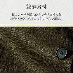 メンズジャケット標準型軽井沢シャツリネンコットンノッチドラペル半裏仕立てブラウンヘリンボーン[P21KZJ209]【送料無料】