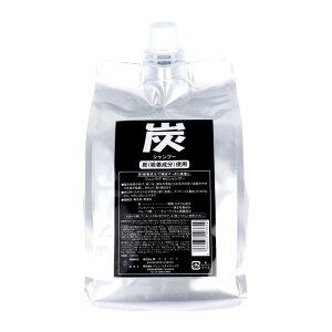 ジュンラブ 炭シャンプー 詰替用 1000mL シャンプー ヘアケア オススメ おすすめ 美容 炭 スミ 薬用炭 アミノ酸 アミノ酸系 植物原料 弱酸性 無色素 無香料 つめかえ 詰替え
