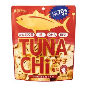 ツナチ ツナチップス ほんのり塩味 30g ツナ チップス おやつ お菓子 マグロ 魚チップス おつまみ マグロチップス ツナチップ スナック菓子 鉄分 DHA EPA
