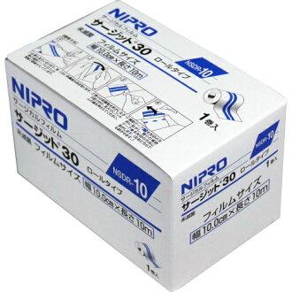 Nipro 血液的防水膜輥類型飆升 10 釐米 x 10 m 的巨魔類型業務