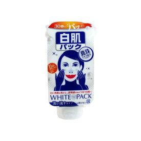 ウテナ 白肌すっきりパック 140g【プラチナショップ】【プラチナSHOP】