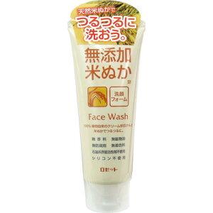 無添加米ぬか 洗顔フォーム 140g入【プラチナショップ】【プラチナSHOP】