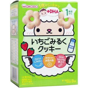 アサヒグループ食品 和光堂 1歳からのおやつ+DHA いちごみるくクッキー(16g×3袋)