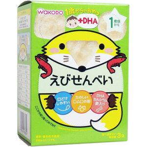 アサヒグループ食品 和光堂 1歳からのおやつ+DHA えびせんべい(6g×3袋)
