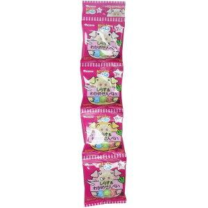 アサヒグループ食品 和光堂赤ちゃんのおやつ+Caしらす&わかめせんべい(5g×4袋)