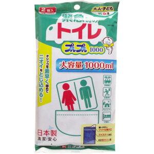緊急時のトイレ プルプル1000(大容量 2個入)簡易トイレ 携帯 外出 レジャー 車内 介護 災害 大容量 臭い 凝固 衛生