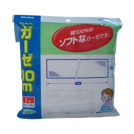 カワモト ガーゼ(10m×1枚入)