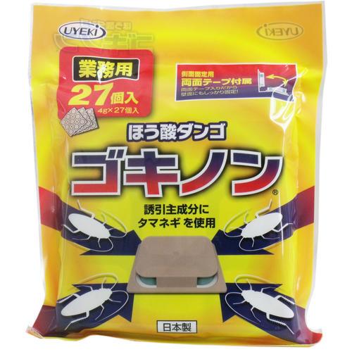 UYEKI ほう酸ダンゴ ゴキノン 業務用 (4g×27個入)