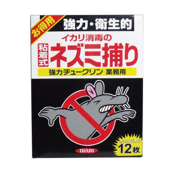 イカリ消毒 イカリ 強力チュークリン 業務用 粘着式ネズミ捕り (12枚入)