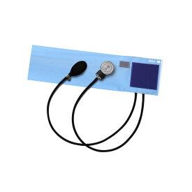 金石衛材 FOCAL アネロイド血圧計 FC-100V イージーリリースバルブ付 ナイロンカフ スカイブルー