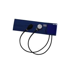 金石衛材 FOCAL アネロイド血圧計 FC-100V イージーリリースバルブ付 ナイロンカフ ネイビー