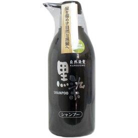 黒ばら本舗 黒染 ヘアシャンプー (500mL)