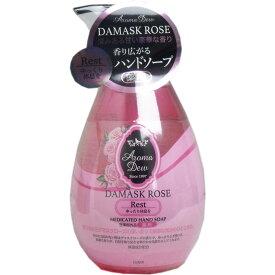 薬用アロマデュウ ハンドソープ ダマスクローズの香り (260mL)