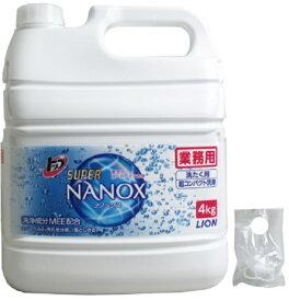ライオン 業務用 トップ スーパーナノックス NANOX (4Kg)