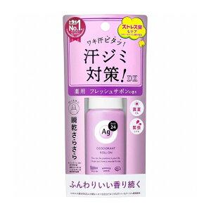 エージーデオ24 デオドラントロールオンEX フレッシュサボンの香り 40ml