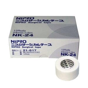 ニプロ サージカルテープ NK-24 24mm×9m 業務用12巻入【プラチナショップ】【プラチナSHOP】