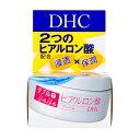 DHC ダブルモイスチュア クリーム 50g【プラチナショップ】【プラチナSHOP】