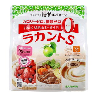 ラカントS顆粒P800g甘味料糖質糖類砂糖料理デザート飲み物カロリー0自然派甘味料ロカボラカンカダイエット生活習慣