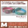 3D狗彩色(狗項圈)sakananouroko藍色/粉紅M