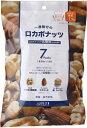 ロカボナッツ (30g×7日分)ドライフルーツ/お菓子/くだもの屋さんシリーズ【4,320円(税込)以上で送料無料】