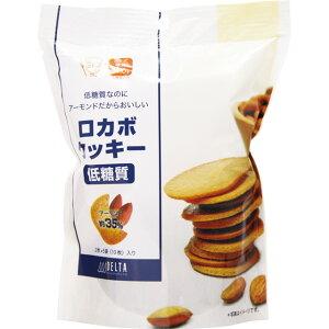【おひとり様16個まで限定特価】低糖質ロカボクッキー (2枚×5袋入)クッキー ドライフルーツ お菓子 くだもの屋さんシリーズ ダイエット 低糖質
