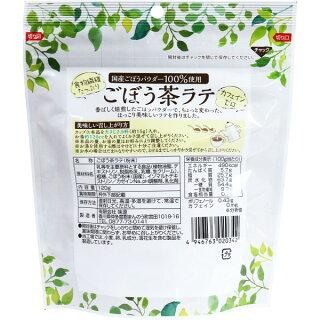 ごぼう茶ラテ120g健康茶美容健康ポイント