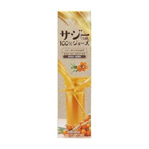 サジー100%ジュース 360ml サジージュース サジー 沙棘 スーパーフルーツ 無添加 無着色 美容 健康 果汁100% リンゴ酸 【ポイントUP】