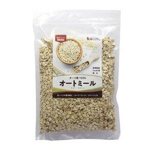 オートミール 500g オーツ麦 シリアル 雑穀 糖質制限 置き換え たんぱく質 食物繊維 鉄分 ダイエット
