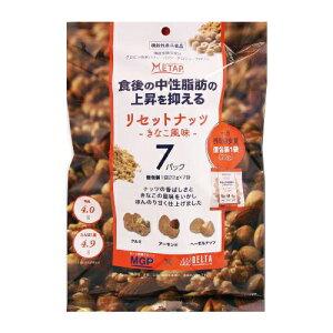 リセットナッツ きなこ風味 (22g×7袋入) ミックスナッツ ナッツ 機能性表示食品 中性脂肪対策 機能性ミックスナッツ 小分け 個包装 アーモンド ヘーゼルナッツ クルミ きなこ風味 国産 日本