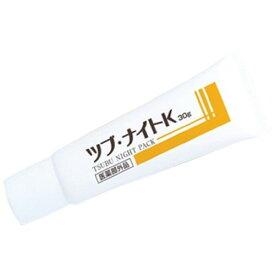 薬用ツブ・ナイトK 30g 医薬部外品 薬用 ツブナイト 目元 角質 医薬部外品