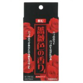 飲む薔薇色の香り 10カプセルブルガリア産ローズを使用【プラチナショップ】【プラチナSHOP】