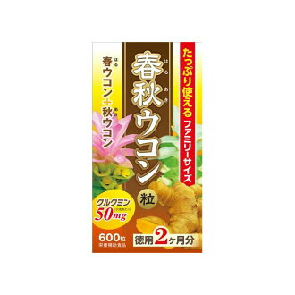 """Shop all points 10 times! Up to 16 59 """"spring and autumn grain turmeric ' 600 grain economy two months + autumn turmeric turmeric-minute in spring! Is a safe and popular turmeric"""
