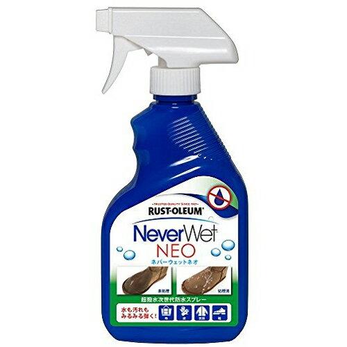 Never Wet NEO ネバーウェットネオ 325mL1回のスプレーでいつものブーツやコートがレインブーツやレインコートに!防水 撥水 雨 スプレー 簡単 効果 持続性 使い方【送料無料】【プラチナショップ】【プラチナSHOP】【あす楽対応】